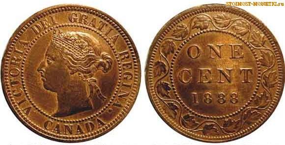 1 цент Канады 1888 года - стоимость / 1 cent Canada 1888 - цена монеты