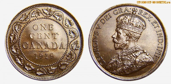 Монета one cent цена 5ти рублевые монеты