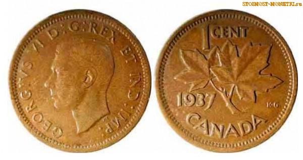 1 цент Канады 1937 года - стоимость / 1 cent Canada 1937 - цена монеты