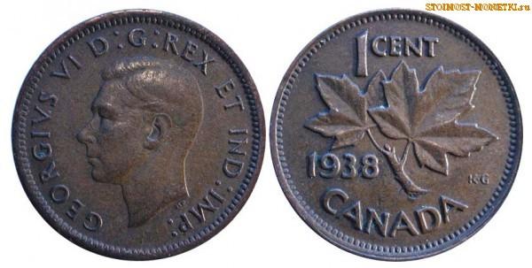 1 цент Канады 1938 года - стоимость / 1 cent Canada 1938 - цена монеты