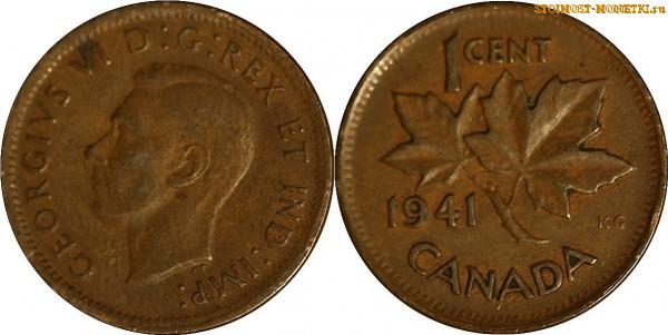 1 цент Канады 1941 года - стоимость / 1 cent Canada 1941 - цена монеты