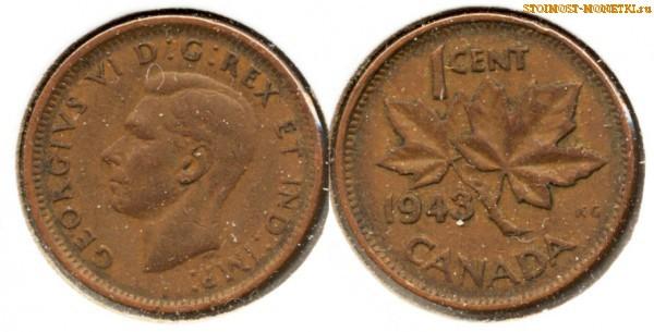 1 цент Канады 1943 года - стоимость / 1 cent Canada 1943 - цена монеты