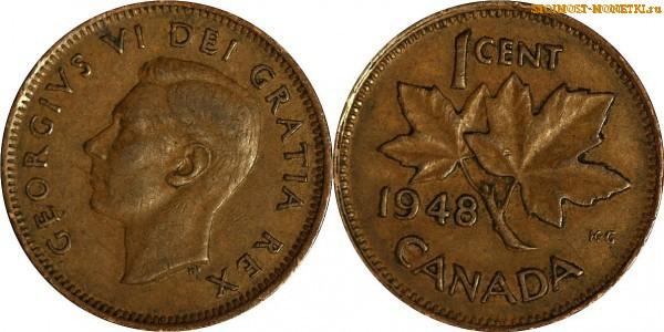 1 цент Канады 1948 года - стоимость / 1 cent Canada 1948 - цена монеты