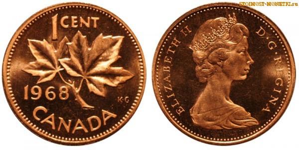 1 цент Канады 1968 года - стоимость / 1 cent Canada 1968 - цена монеты