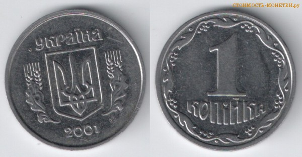 Копейка монета украина 5 копеек 1769 года стоимость