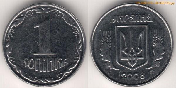1 com 2008 года цена монети 1992 року ціна україна