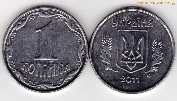 юбилейные монеты 2000 года 2 рубля цена