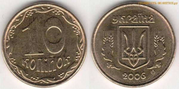 Ценные 10 копеек украина серебряный рубль 1726 года екатерина цена