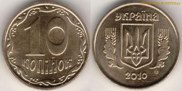 альбомы под монеты украины
