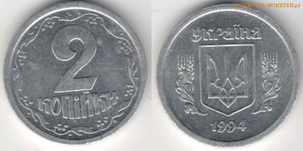 Монеты украины цены 2 копейки металлоискатели в электронном рае