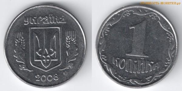 2копейки 2004год украина цена купюры в 500 евро отменят