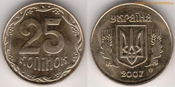 5 коп 2007 года цена где продать монеты ссср и россии