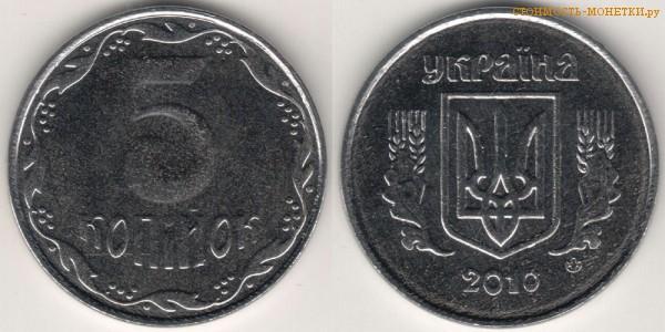 турецкая монета 10 курушей