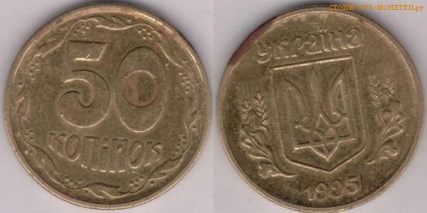монеты ссср регулярного выпуска 1921 1957