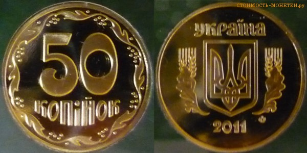 25 копеек украины 2011 1 рубль 1963 года цена