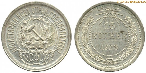 Монеты 1923 года стоимость 5 пфеннигов 1941