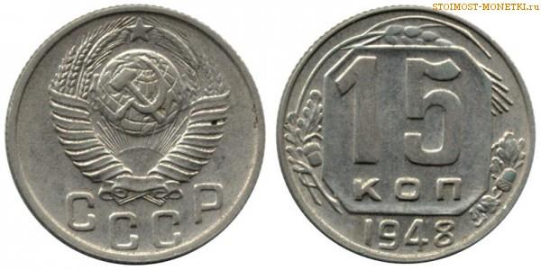 Монета 15 копеек 1948 года стоимость нидерланды, 5 евро, «100 лет зданию королевского монетного двора нидерландов»