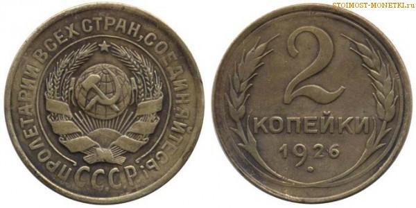 2 копейки стоимость 10 центов 2008 года стоимость