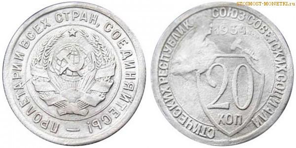 20 коп 1961 года цена в украине какие ценятся значки ссср