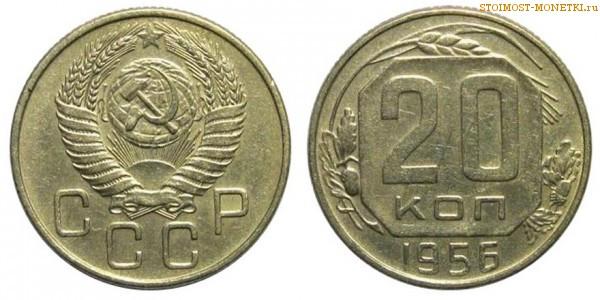 5 коп 1996 года цена украина