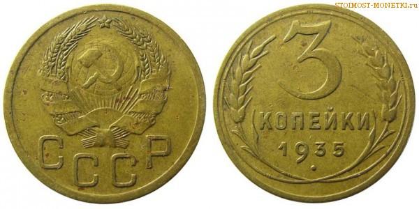 3 копейки 1935 коньяк грузинский амирани отзывы