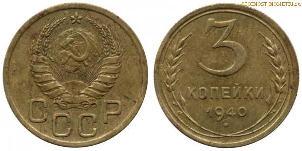 как отмыть монеты до блеска