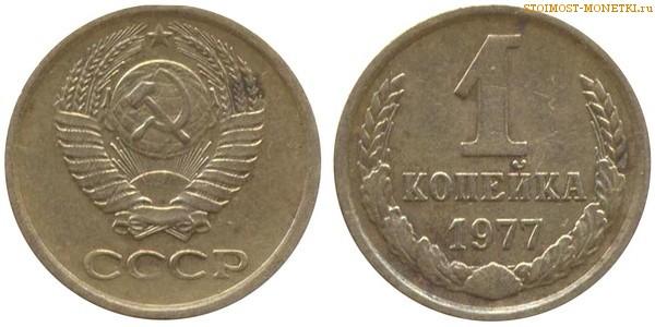 для монет 2 рубля