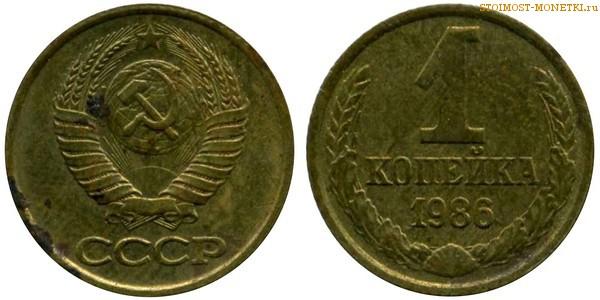 10 шекелей сколько рублей