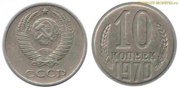 1 гривна 2002 года цена