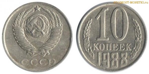 альбом для монет москва купить