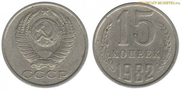 1982 года капсулы для монет фрязино