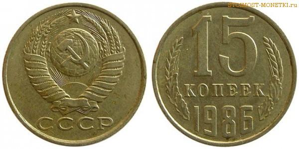 купить монеты казахстана наложенным платежом