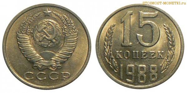 дорогие монеты александра 3