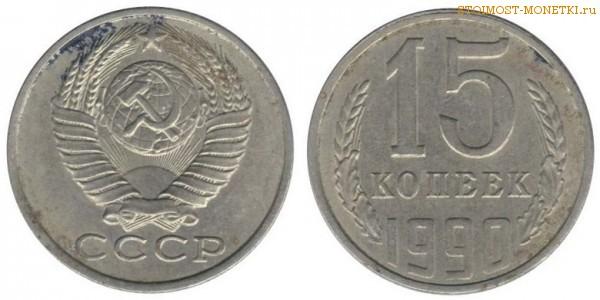 монета овен серебро