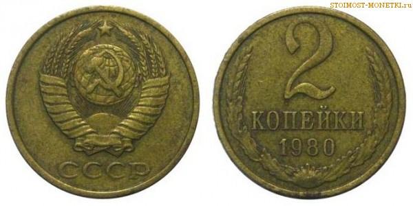 самая дорогая монета 10 копеек россии цена