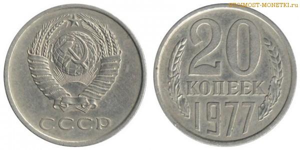 Сколько стоит 5 копеек 1977 года цена сколько сентаво входит в песо