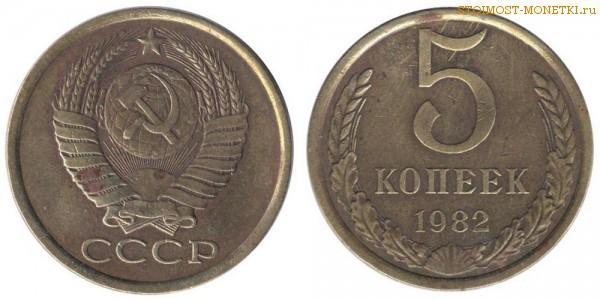 план выпуска монет нбу на 2017 год
