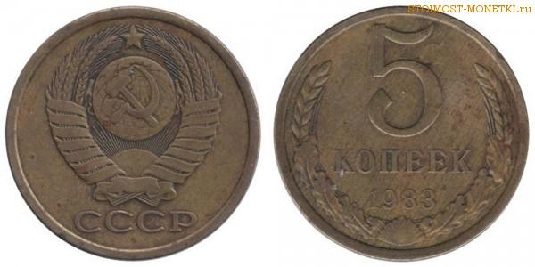 3 коп 1983 года цена монеты украины на аукро