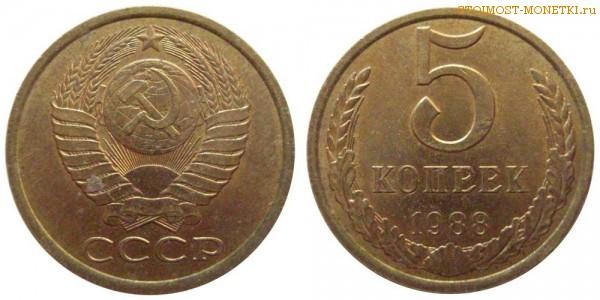 Цена монет 1988г что такое широкий кант у монеты