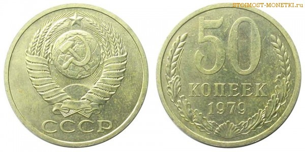 монета 10 рублей крым 2014 цена