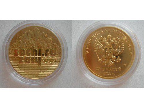 Цена монеты Сочи 2014 - золото - 25 рублей