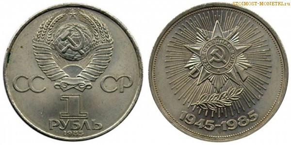 Курс Болгарского лева к Российскому рублю на сегодня