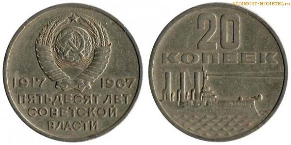 20 коп 1978