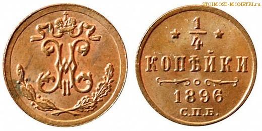 5 копеек 1837 г: