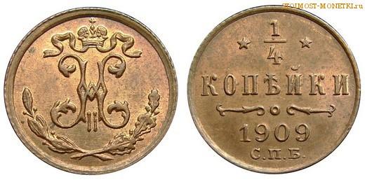 Четыре копейки коллекционеры монет в россии цены