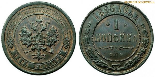 Сколько стоит монета 1750 года