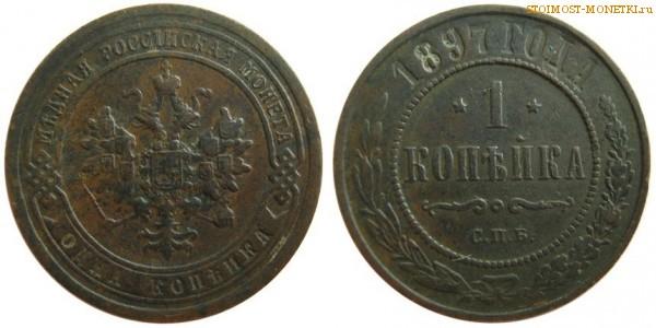 монеты ссср 1923