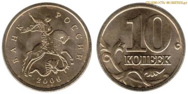 Монеты 2006 года стоимость 20 тенге 2011 года стоимость