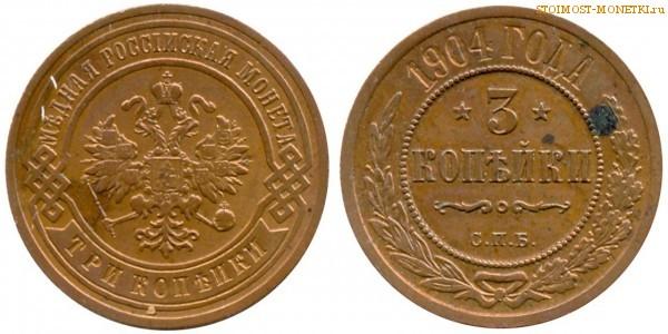 Цена монеты 1904 года скупка антиквариата в рыбинске
