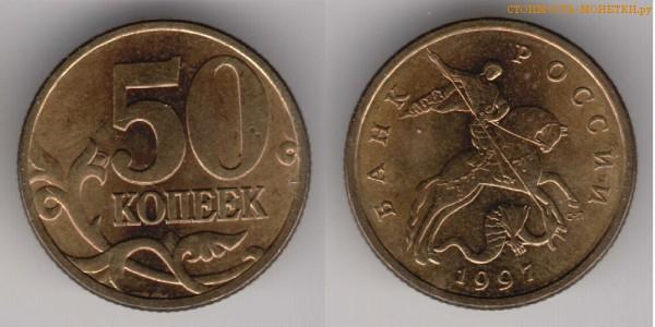 монеты на авито рязань